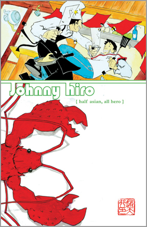 johnny-hiro-2.jpg